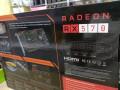gigabyte-radeon-rx570-small-1