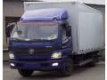 franco-jposh-lipat-bahay-and-trucking-company-small-1