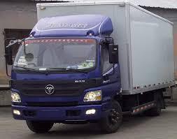 franco-jposh-lipat-bahay-and-trucking-company-big-1