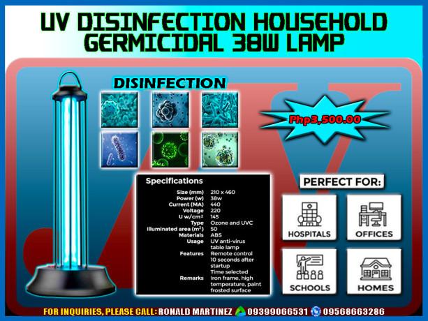 uvc-germicidal-150w-lamp-cart-with-ozone-big-1
