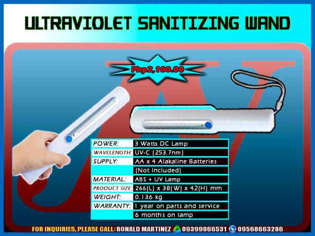uvc-germicidal-150w-lamp-cart-with-ozone-big-5