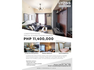 2BR Condominium Unit for Sale in Avida Towers Centera, Mandaluyong