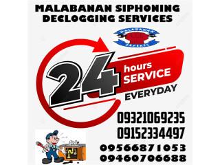 Tanggal barado services