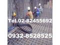 rubber-waterstop-water-stop-pvc-waterstop-waterbar-waterstopper-small-2