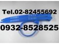 plastic-seal-truck-seal-van-seal-tanker-seal-metal-seal-security-seal-small-0