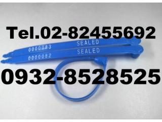 Plastic Seal, Truck Seal, Van Seal, Tanker Seal, Metal Seal, Security Seal