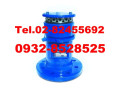 air-release-valve-air-valve-air-vent-air-discharge-valve-air-operated-val-small-1