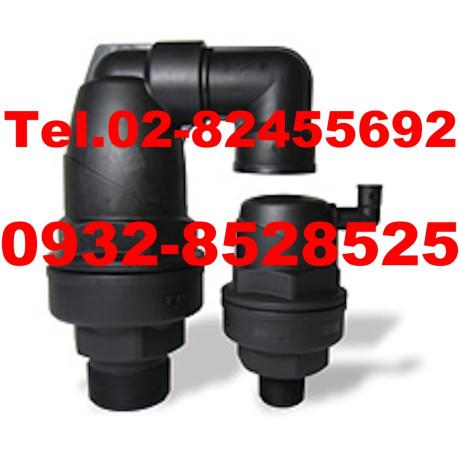 air-release-valve-air-valve-air-vent-air-discharge-valve-air-operated-val-big-4