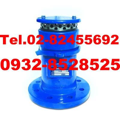air-release-valve-air-valve-air-vent-air-discharge-valve-air-operated-val-big-1